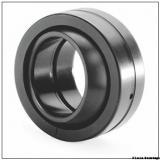 400 mm x 580 mm x 280 mm  400 mm x 580 mm x 280 mm  ISB GE 400 CP plain bearings