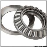 85 mm x 150 mm x 25 mm  85 mm x 150 mm x 25 mm  NACHI 29317EX thrust roller bearings